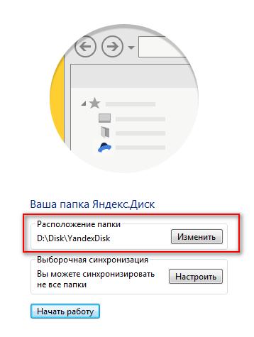 Как перевести деньги с Qiwi кошелька на Яндекс Деньги