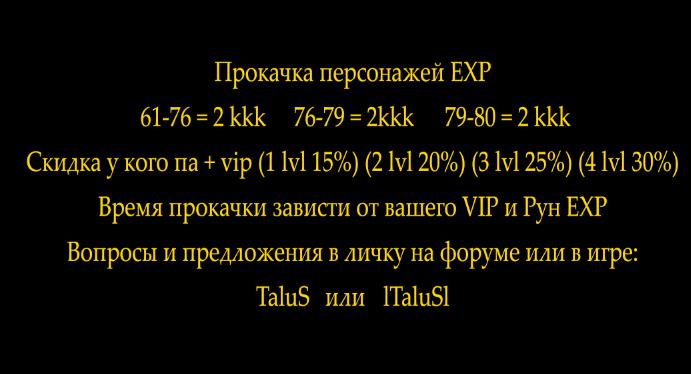 1e3f6f48049dbf551d2f80914319.png